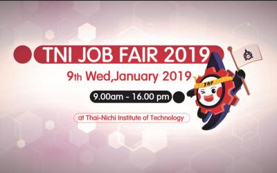 ขอเชิญชวน นักศึกษา ศิษย์เก่า และผู้ปกครอง มาร่วมงาน TNI JOB FAIR 2019