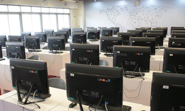 Business Information Technology Laboratory